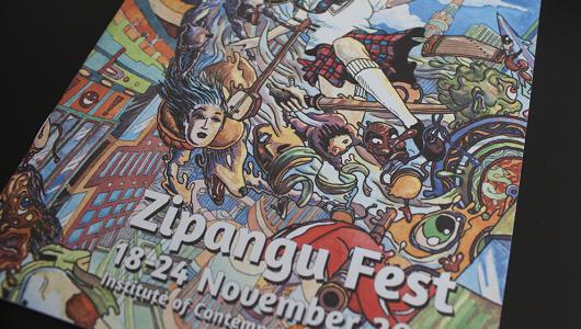 zipangu_fest_2011